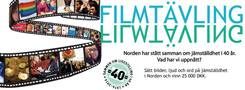 Nordiska ministerrådets filmtävling